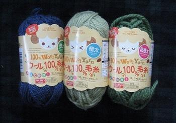 M daiso keito wool2013